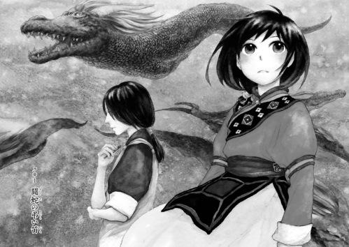 uehashi_img_manga